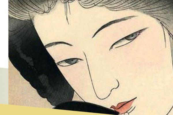Módulo 5 – aula 1: escritores japoneses (Sei Shônagon)