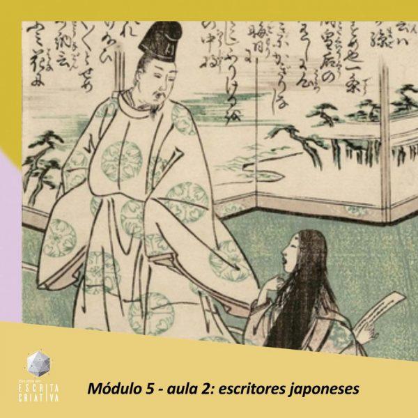 Módulo 5 – aula 2: escritores japoneses (Sei Shônagon)